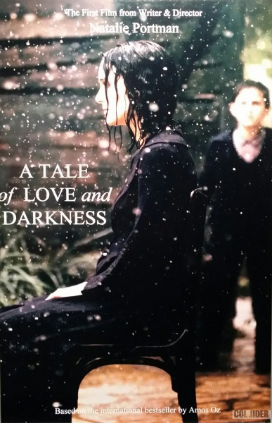 a-tale-of-love-and-darkness-poster-collider-387x600