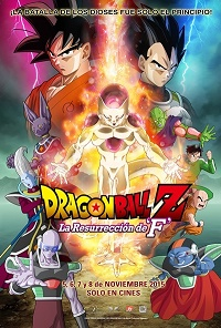 dragon_ball_z-_la_resurreccion_de_f_44849