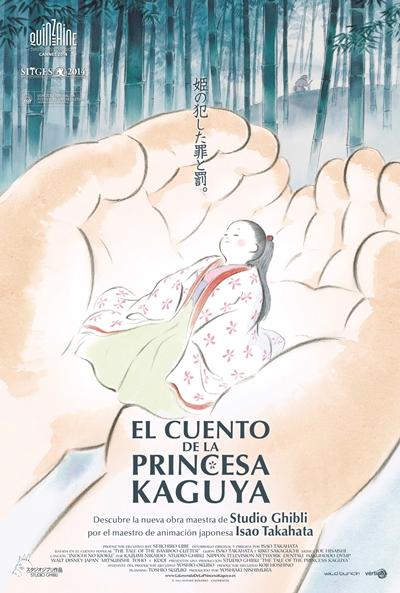el_cuento_de_la_princesa_kaguya_32517