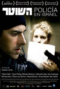 policia_en_israel_35309